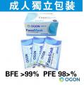 香港品牌成人三層過濾口罩 30個/盒 (獨立包裝)