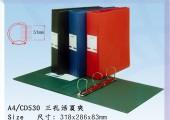 GLOBE A4/CD530 3D-Ring 活頁夾(51mm)