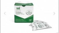 TTI 75% 酒精濕紙巾100片 <獨立包裝>