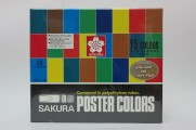 日本櫻花牌 SAKURA POCT-16P 廣告彩(15色紙盒裝)