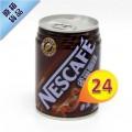 雀巢香濃咖啡 250ml x24罐 #11302