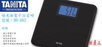 日本百利達 TANITA HD-662 啞光面電子浴室磅
