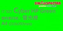 Sinar Spectra A4 75g 顏色影印紙 / 螢光綠 / 321