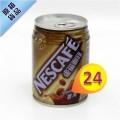 雀巢香滑咖啡 250ml x24罐 #11301