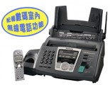 PANASONIC KX-FC195E 炭膜印普通紙電話/傳真機
