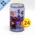 洪大媽芋香珍珠奶茶 320g x24罐 #11915