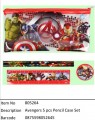 Avengers?5 pcs Pencil Case Set?805264