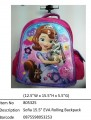 Sofia the First?15.5寸 EVA Rolling Backpack?805325