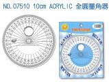 ANGEL 07510 10CM 全圓量角器