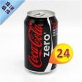 ZERO可樂 330ml x24罐 #11102