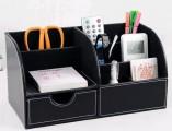 高檔皮革多功能抽屜收納盒