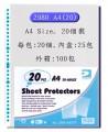 DATA BANK 2980-A4 29 孔文件套 20'S