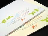 高雅 PRESTIGE A4 純潔環保多用途紙 250gsm 25張/包