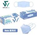 香港製造 SAVEWO 超立體口罩 30個/盒 (獨立包裝) - 藍色