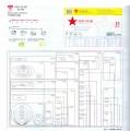 新星牌白色標籤貼 B101 (3920pcs) 10mm x 13mm / 20張