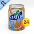 雀巢奶茶 250ml x24罐 #11305