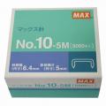 Max 美克司 <No.10-5M> 釘書釘