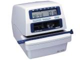 AMANO NS-5100 文件收發機(日本製造)