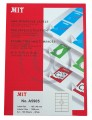 MIT A4 優質多用途標籤lable(德國製造)