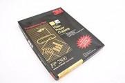 3M 膠片PP-2500 / A4 Side / 1Sheet