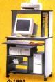 電腦檯 G1995