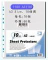 DATA BANK 1180-A3 11孔特厚文件套(10個裝)