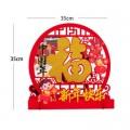 座枱福字裝飾擺設 / 35 x 35 cm / 新年快樂