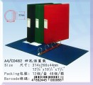 GLOBE A4/CD482 4D-Ring 活頁夾 (32mm