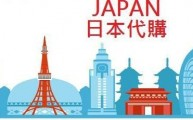 Japan Buyer
