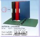 GLOBE A4/CD518 3D-Ring 活頁夾(25mm)