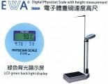 日本 EWA PS150 電子體重磅連度高尺