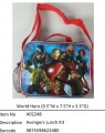 Avengers (World Hero)?Lunch Kit?A02248