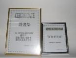 薄身 膠質證書相架 (A4) - 銀色