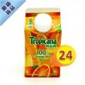 純品樂橙汁250ml x24包 #31647