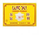 陸羽 - 茶包 - 香片100包/盒