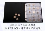 GLOBE NO.202 活頁錢幣簿 8's x 15ps