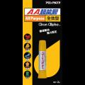AA 多用途超能膠 / 黃筒 - 2g