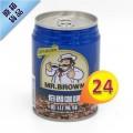 伯朗藍山咖啡 250ml x24罐 #11919