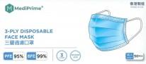 Mediprime 醫用防護三層外科口罩 50個裝 (香港製造)