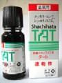 Shachihata Tat STSG-1 工業用速乾印油  / 黑色