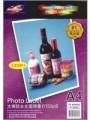 大將光面超級噴墨打印膠片 FJ-300900 A4 / 10Sheet