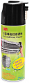 3M 3582 Air Conditioner Cleaner 冷氣機泡沫清潔劑