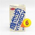 維他奶 250ml x6包 #6041