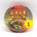 滿漢大餐-珍味牛肉麵 192g x1碗 #7035