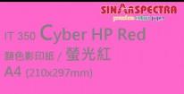 Sinar Spectra A4 75g 顏色影印紙 / 螢光紅 / 350