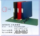 GLOBE A4/CD519 3D-Ring 活頁夾(32mm)