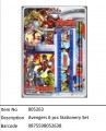 Avengers?6 pcs Stationery Set?805263