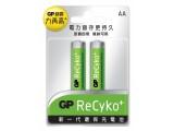 GP ReCyko+新一代環保即用充電池AA型號2粒咭裝