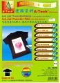 德國星科 A4 F6859 噴墨熨畫T恤膠片(適用於黑色或深色衣服) / 5張
