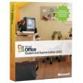 微軟辦公室軟件2003師生中文版